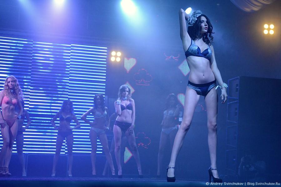 "Финал конкурса ""Мисс Дальний Восток - 2014"""