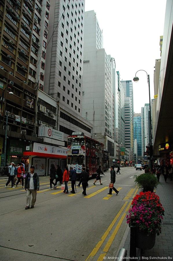 Гонконг вертикальный