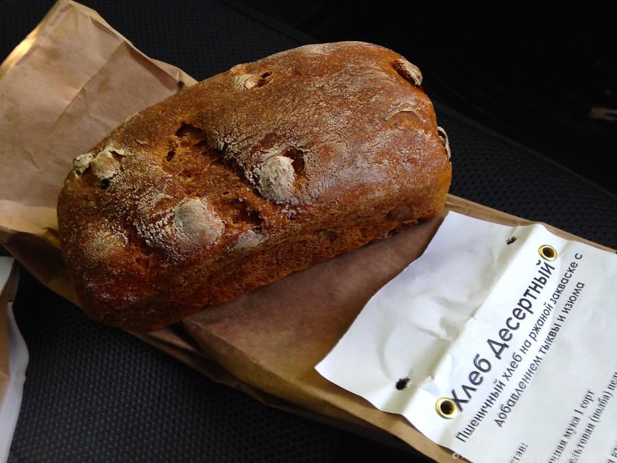 Хлеб на заказ