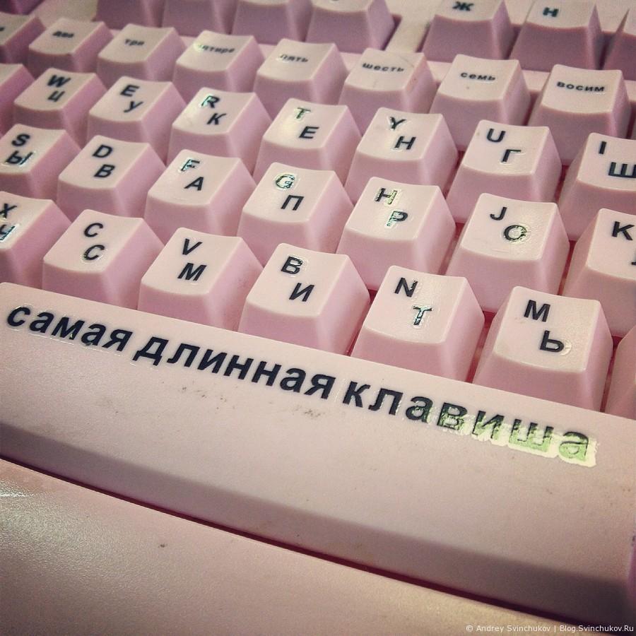 Instagram. Фото - Андрей Свинчуков