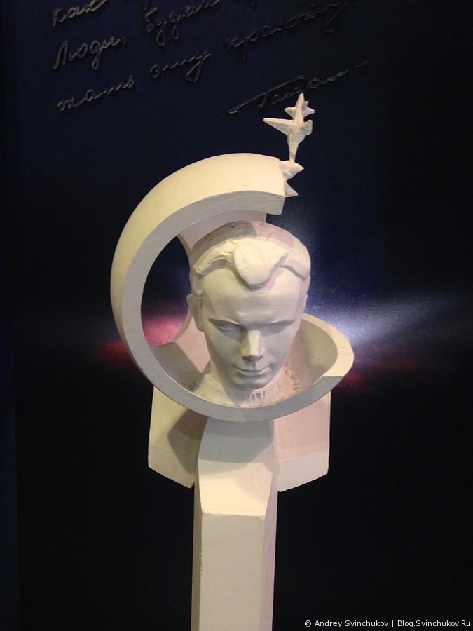 Хабаровский краеведческий музей