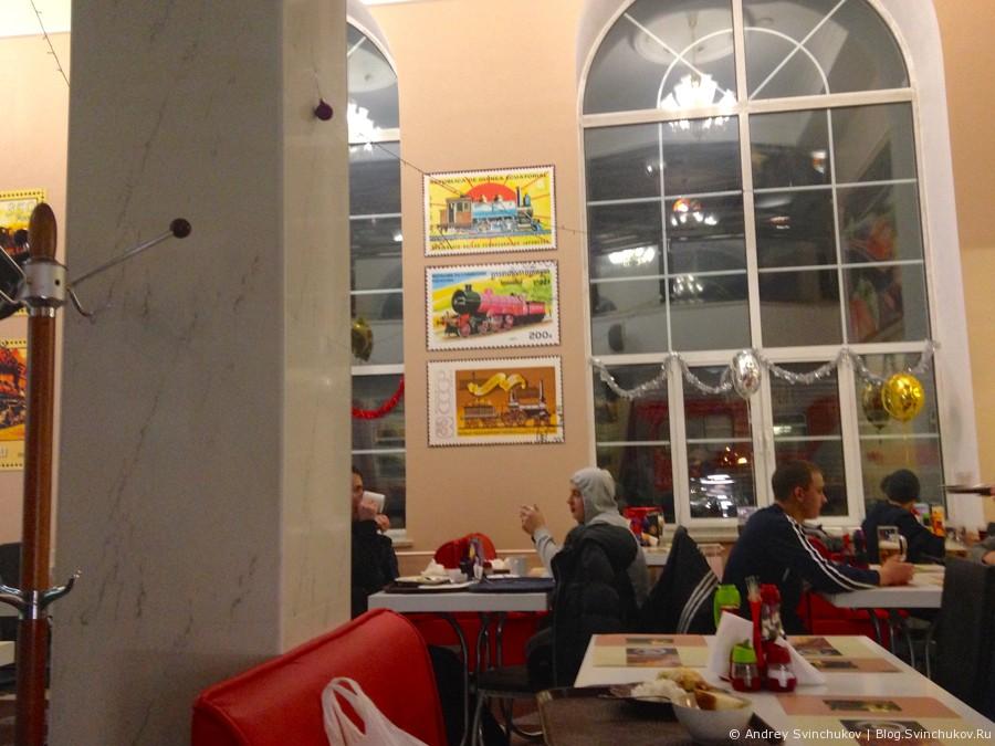 """Кафе """"Ложка"""" на железнодорожном вокзале Хабаровска"""
