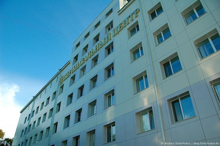 Перинатальный центр в Хабаровске