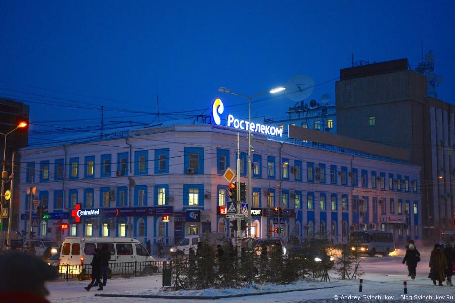 Якутск предновгодний