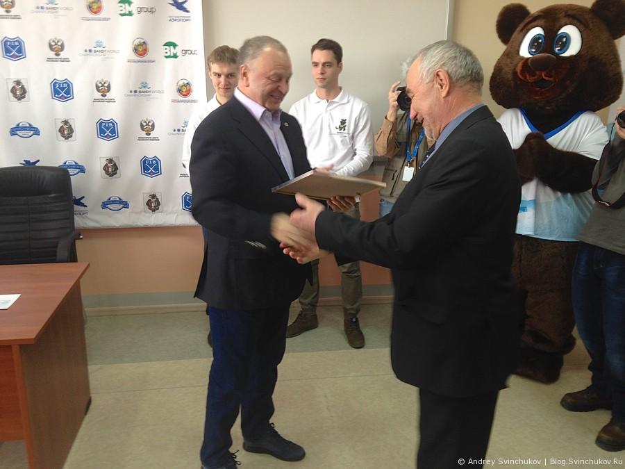 Пресс-конференция и гашение памятного конверта 35 -го Чемпионата мира по хоккею с мячом
