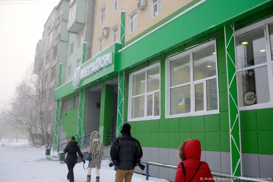 Гуру от МегаФона в Якутске