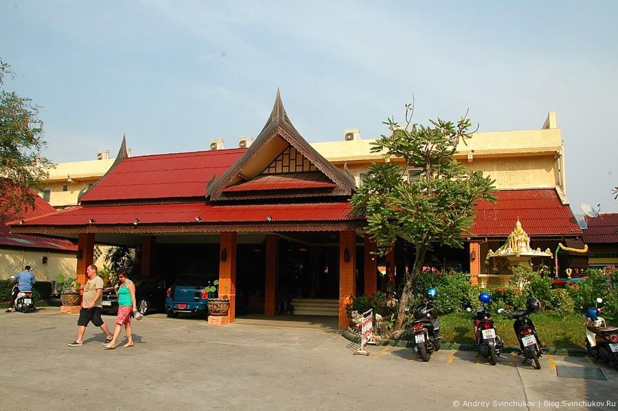 Отель Sabai Resot в Паттайе