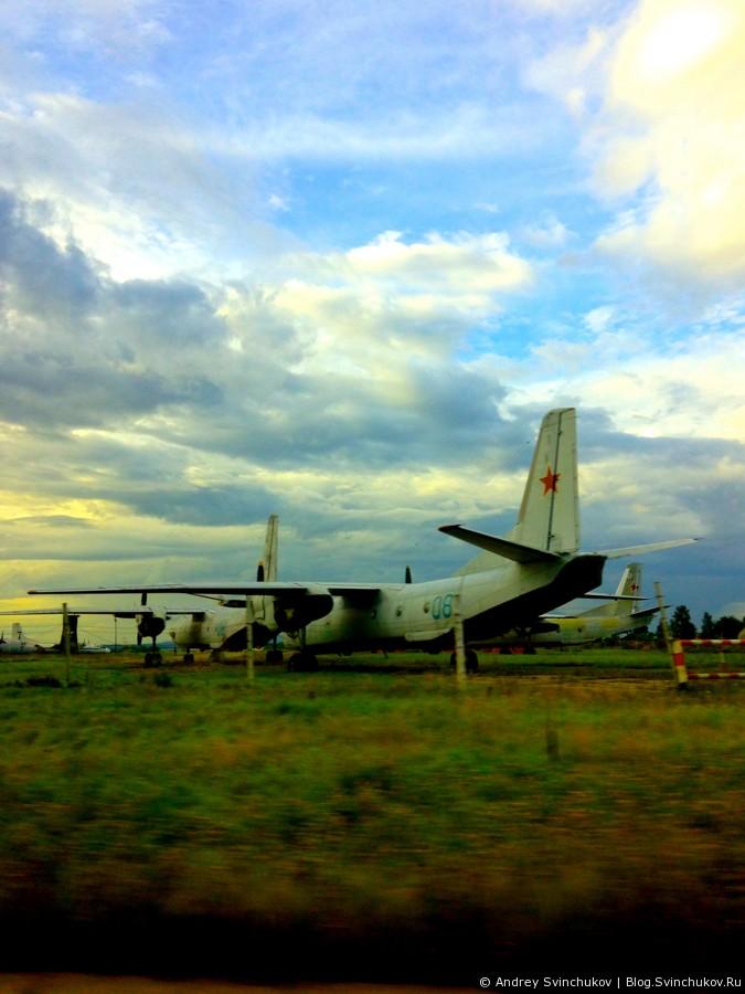 Несколько фотографий с военного аэродрома