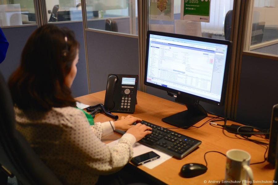 Call-центр компании МегаФон в Якутске