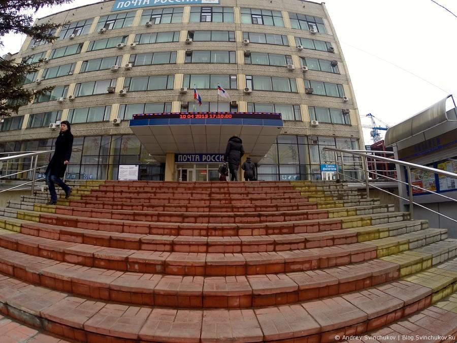 Почта России и электронная очередь