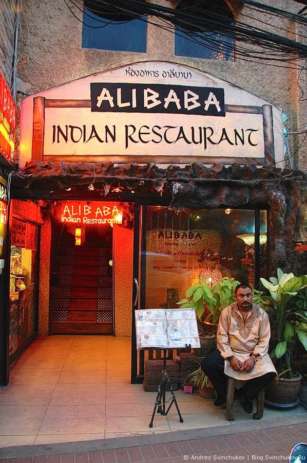 Ресторан индийской кухни в Паттайе