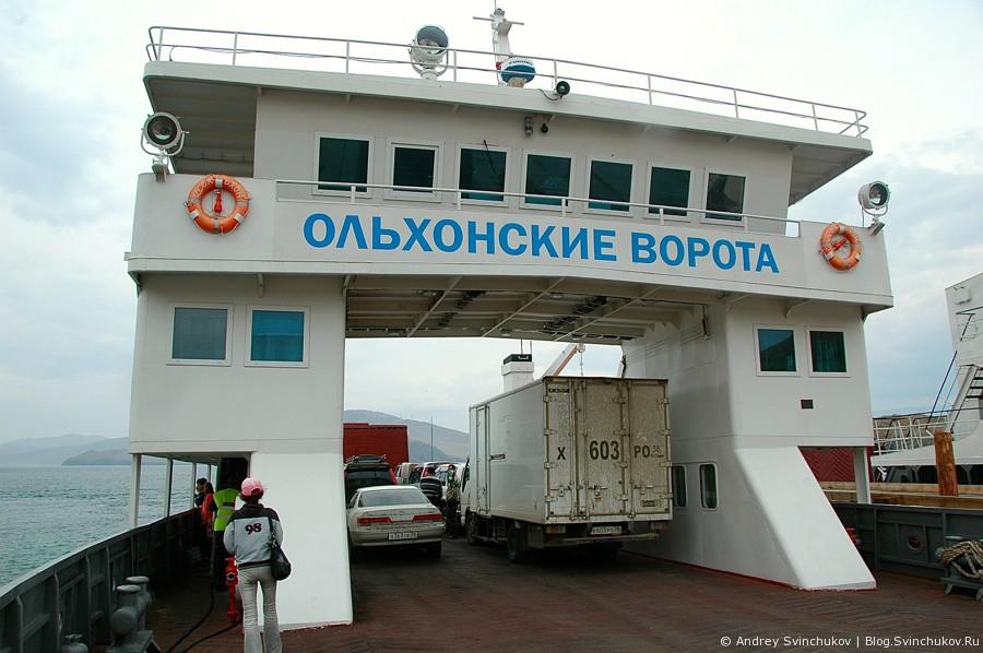 """Паром """"Ольхонские ворота"""""""