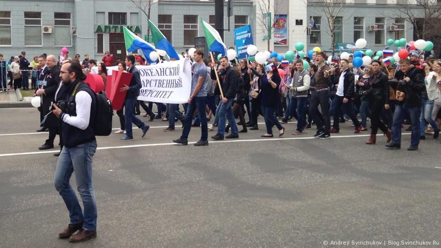 Первомай - 2015 в Хабаровске