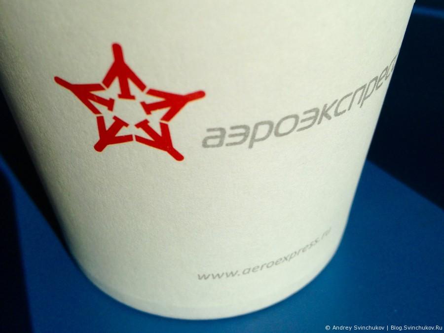 Аэроэкспресс во Владивостоке
