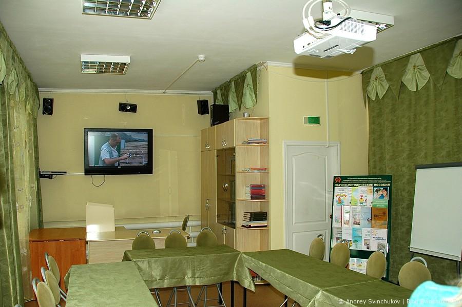 Психологический центр
