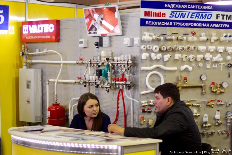 """Выставка """"Стройиндустрия дальневосточного региона - 2015"""""""