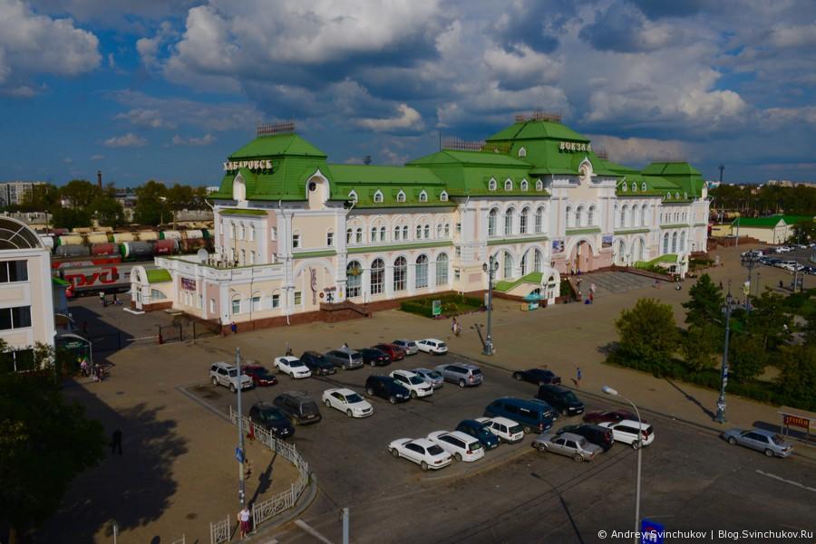 Железнодорожный вокзал и привокзальная площадь в Хабаровске