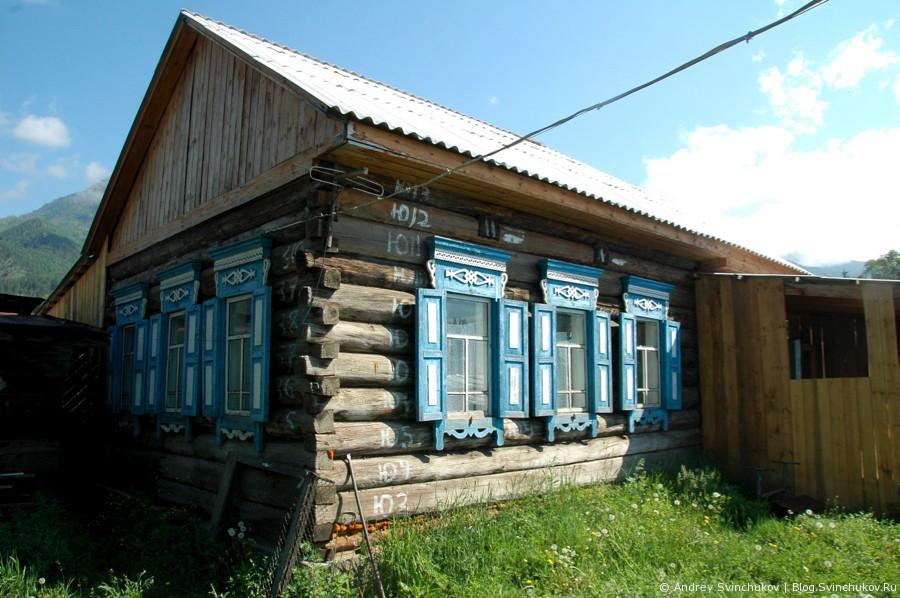 Домик в Аршане
