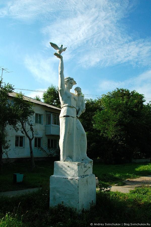 Дальнегорск