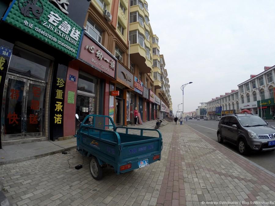 Фуюань осенью 2014-го