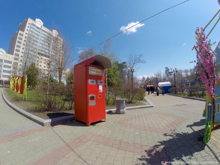 Детский парк имени А.П.Гайдара в Хабаровске