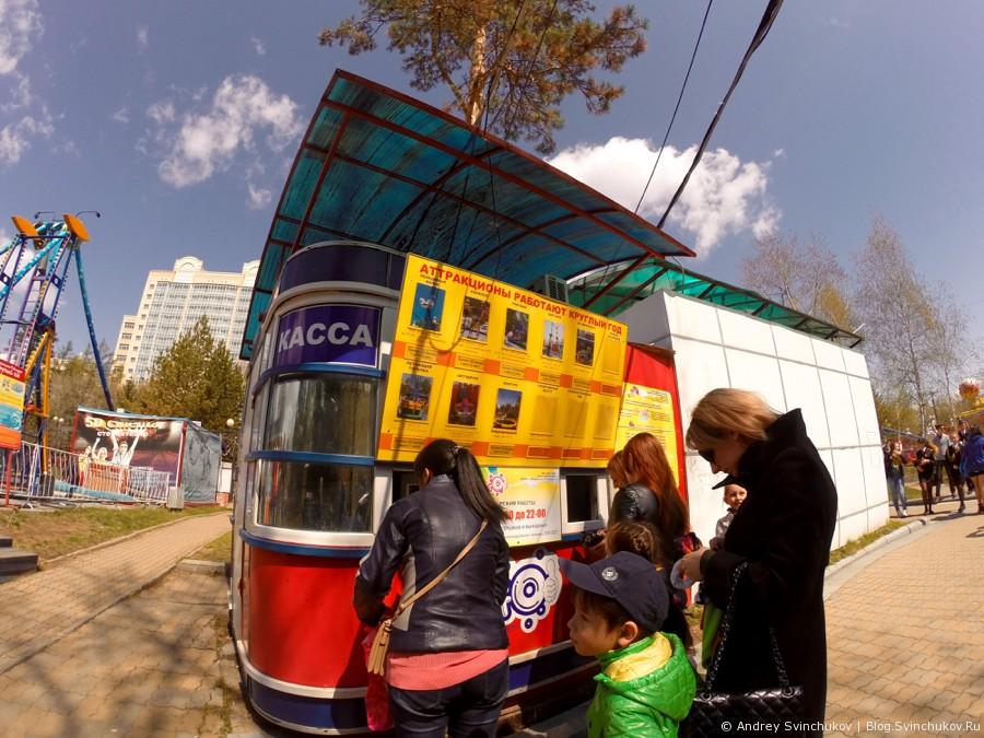 Хабаровск Игровые Автоматы Детские Продажа
