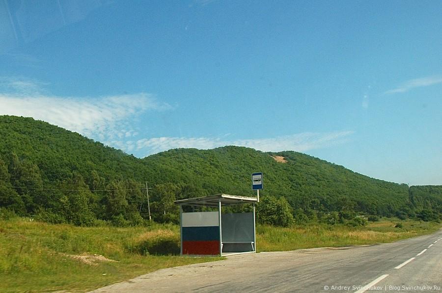 Дорога на Рудную Пристань