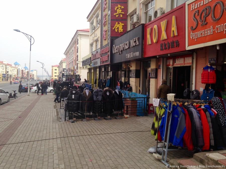 Фуюань, прогулка по городу