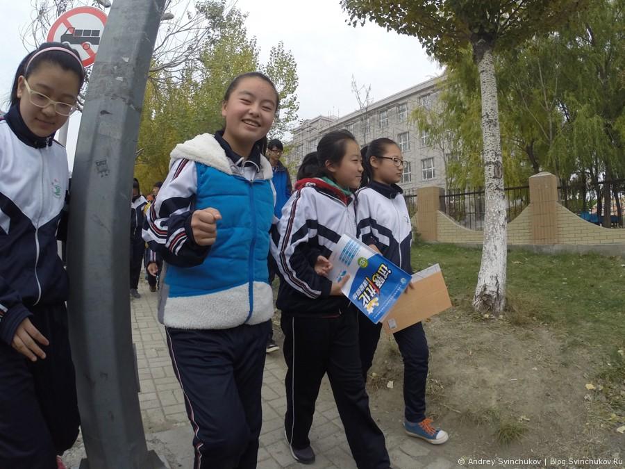 Школьники города Фуюань