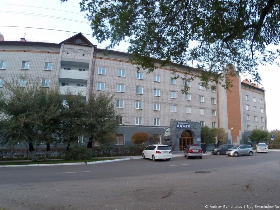 Комсомольск-на-Амуре. Район Дземги. Часть первая