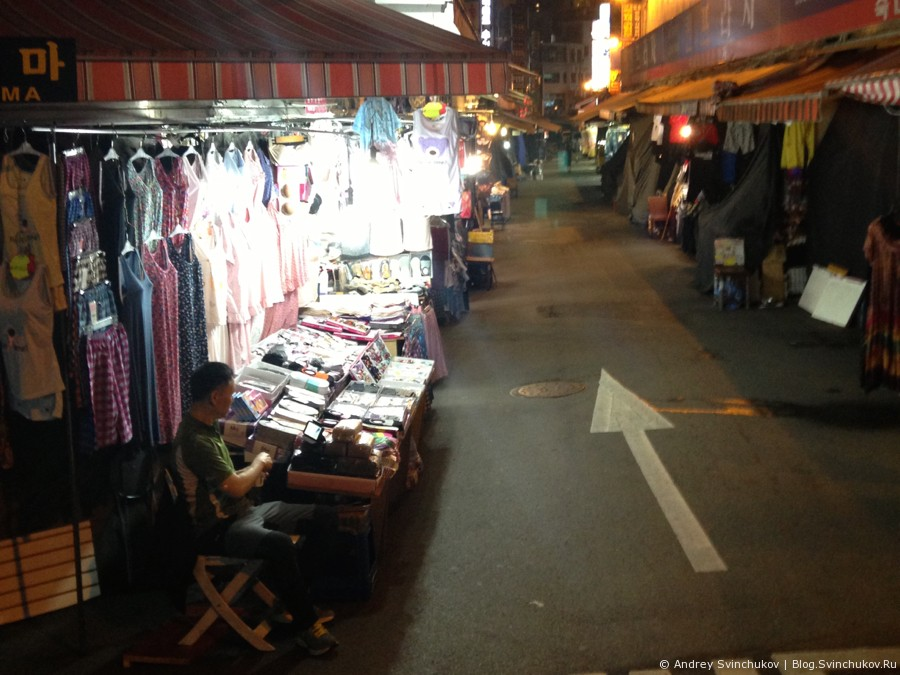 Рынок Сеула
