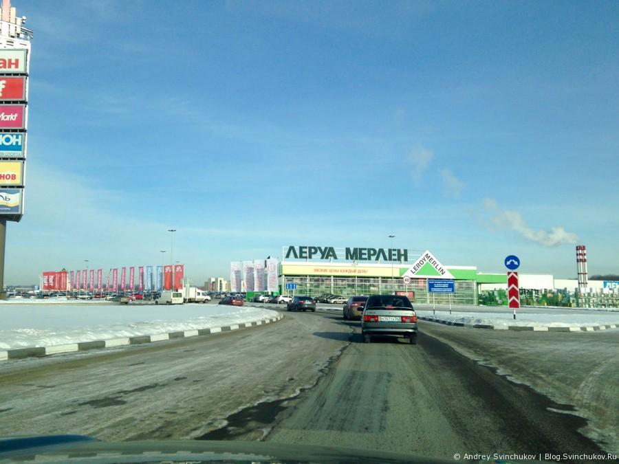 По дороге в Воронеж и мем в торговом центре