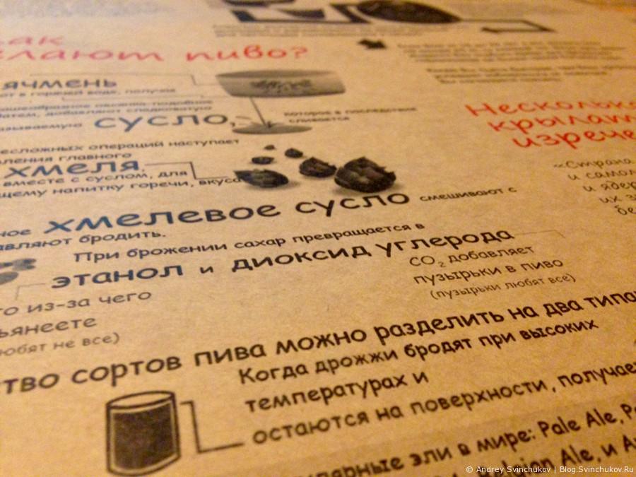 """Кафе """"Демократия"""" в Хабаровске"""