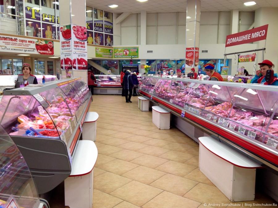 Рынок в Петропавловске-Камчатском в начале марта 2015-го года
