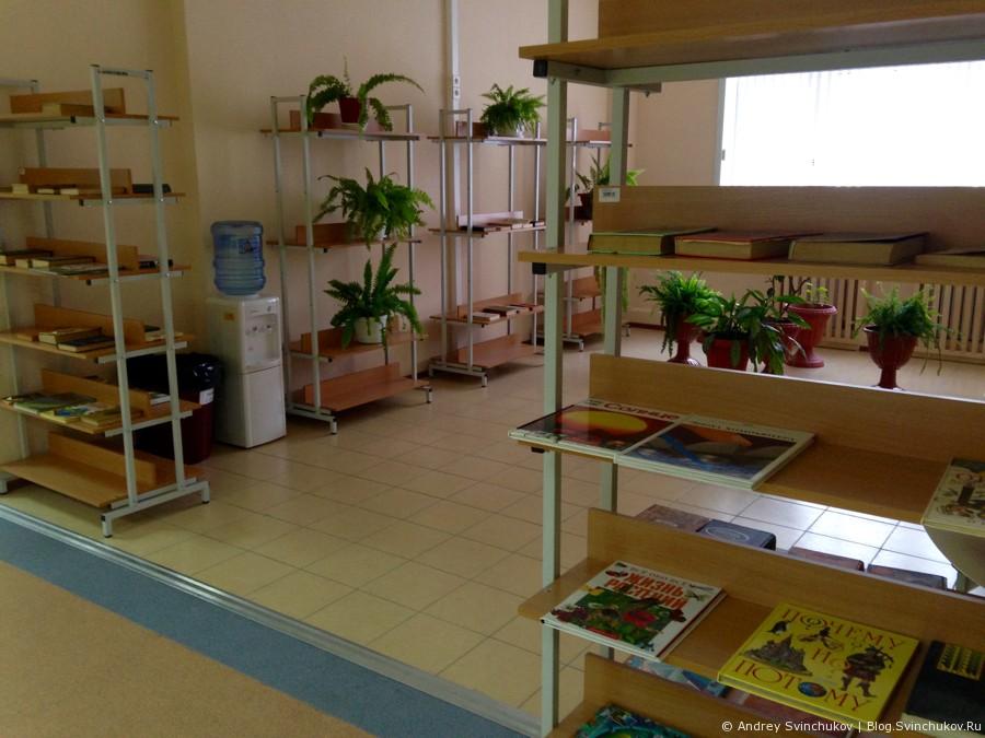 Краевой центр образования в Хабаровске