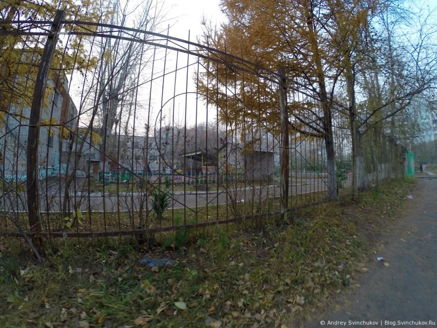 Комсомольск-на-Амуре. Район Дземги. Часть вторая