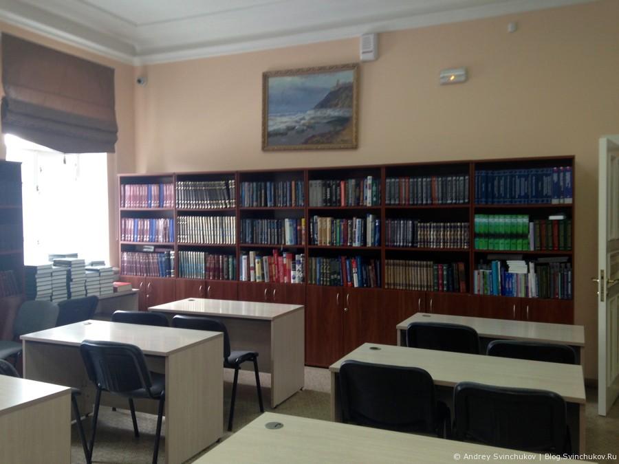 kraibiblioteka - 14