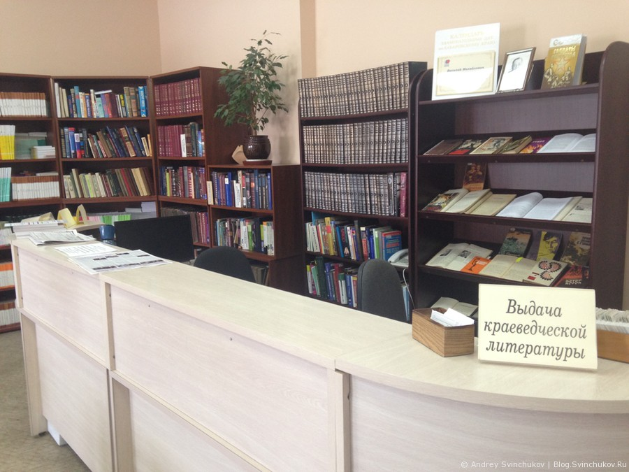 kraibiblioteka - 15