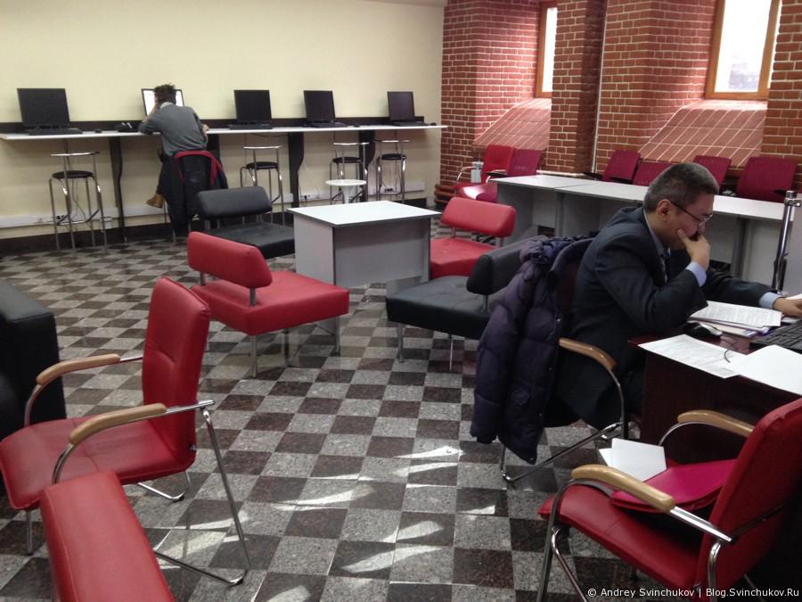 Дальневосточная государственная научная библиотека. Зал электронной литературы