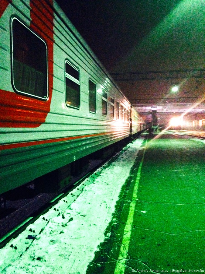 Вновь про поезда