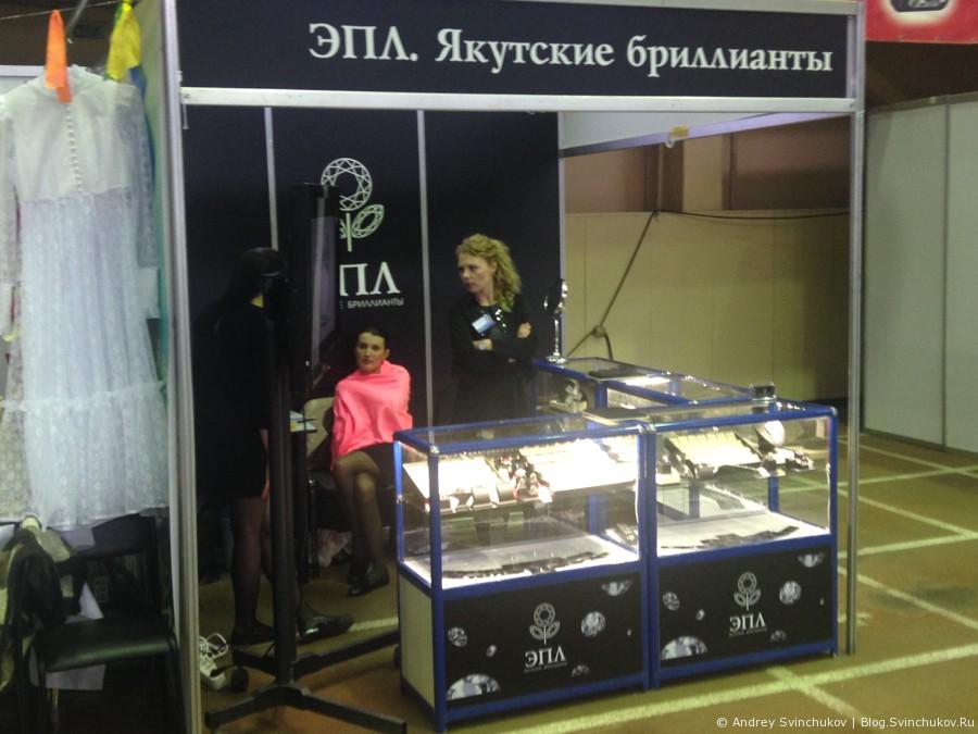 Этой ярмарки фотки. Приамурская торгово-промышленная ярмарка - 2015
