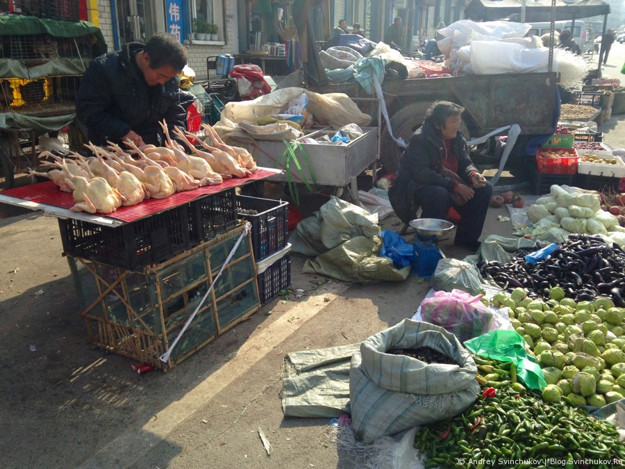 Фуюань. Продукты на улице