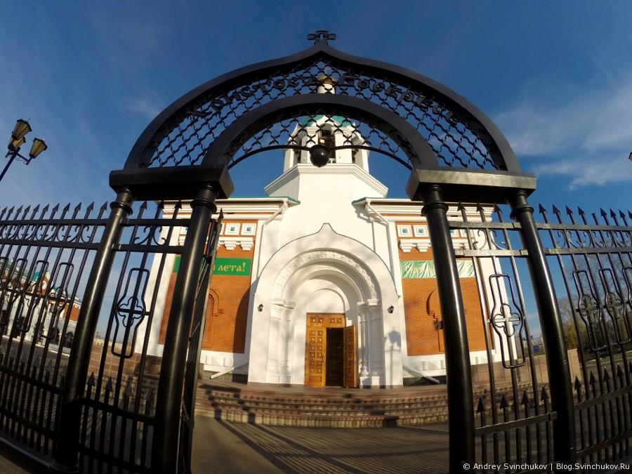 Кафедральный собор Святого пророка Ильи в городе Комсомольске-на-Амуре