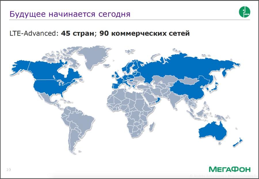 Самый скоростной мобильный интернет уже в Хабаровске