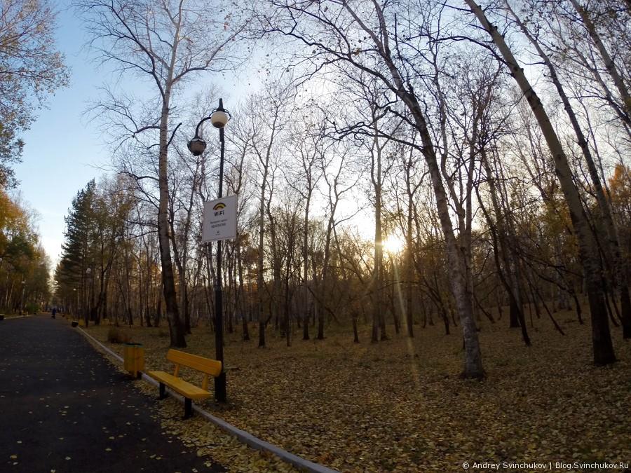 Парк им. Ю. А. Гагарина в городе Комсомольске-на-Амуре