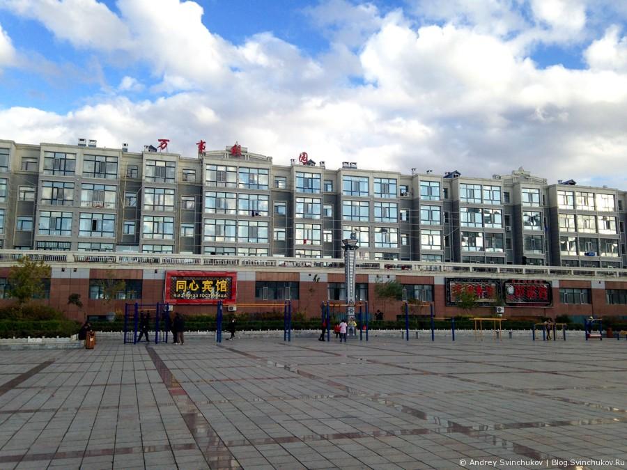 Центральная площадь Фуюаня