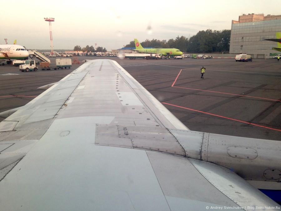 Полет в Калининград и обратно