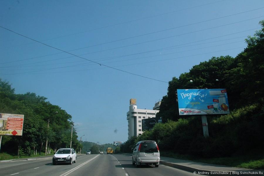 Город Находка летом 2013-го
