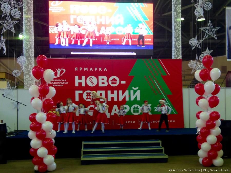 """Ярмарка """"Новогодний подарок - 2016"""""""