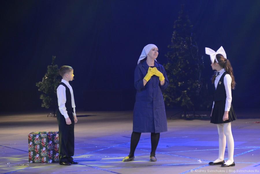 Новогодняя сказка от Краевого центра образования
